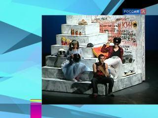 Новости культуры. Эфир от 29.09.2014 (15:00)