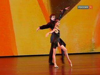 Новости культуры. Эфир от 30.09.2014 (10:00)