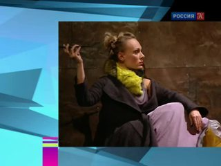 Новости культуры. Эфир от 20.10.2014 (15:00)