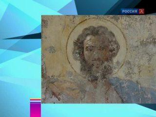 Новости культуры. Эфир от 28.10.2014 (19:00)