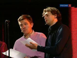 Новости культуры. Эфир от 31.10.2014 (10:00)
