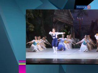 Новости культуры. Эфир от 19.11.2014 (15:00)