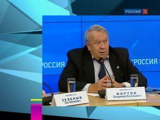 Новости культуры. Эфир от 19.11.2014 (19:00)