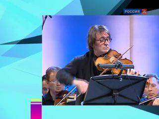 Новости культуры.  Эфир от 15.12.2014 (19:00)