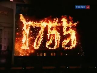 Новости культуры. Эфир от 26.01.2015 (19:00)