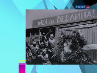 Новости культуры. Эфир от 05.03.2015 (10:00)