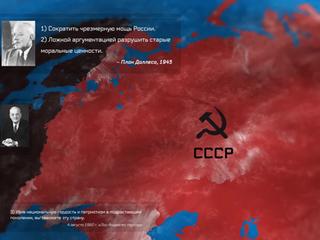 Конкурс победа за нами россия 2
