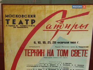 Новости культуры. Эфир от 27.03.2015 (15:00)
