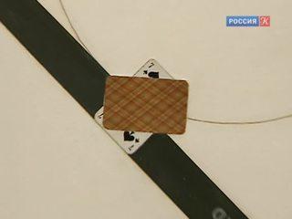 Новости культуры. Эфир от 14.04.2015 (23:20)