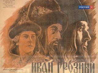 Новости культуры. Эфир от 16.04.2015 (15:00)