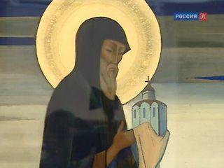 Новости культуры. Эфир от 20.05.2015 (19:00)