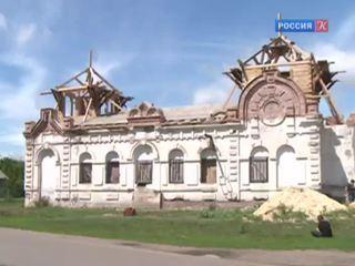 Новости культуры. Эфир от 01.07.2015 (15:00)