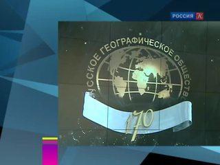 Новости культуры. Эфир от 29.07.2015 (23:00)