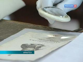 Новости культуры. Эфир от 30.07.2015 (15:00)