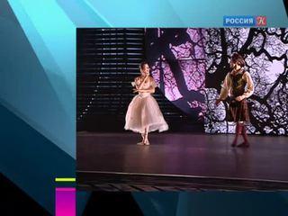 Новости культуры. Эфир от 31.07.2015 (19:00)