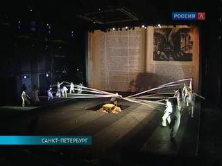 Новости культуры. Эфир от 01.09.2015 (19:30)