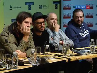 Новости культуры. Эфир от 02.10.2015 (19:30)