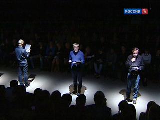 Новости культуры. Эфир от 09.10.2015 (15:00)
