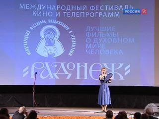 Новости культуры. Эфир от 23.11.2015 (23:40)