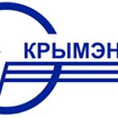Информацию о запуске энергомоста из Краснодарского края опровергает