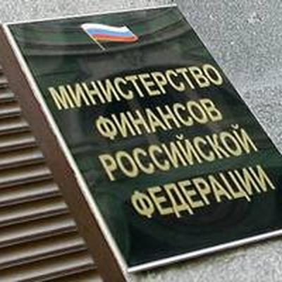 Россияне смогут бессрочно выбирать фонд для управления пенсионными накоплениями
