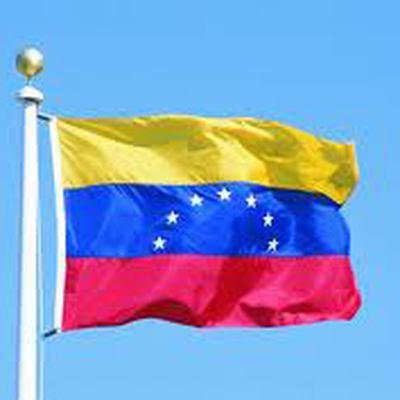 Президент Венесуэлы объявил о введении визового режима с США