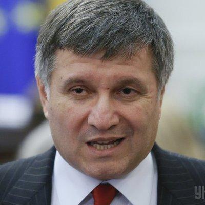 Аваков пожалел о несостоявшемся взрыве Донецкой обладминистрации