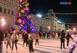 На Красной площади открылся традиционный ГУМ-Каток