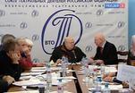 В Москве объявили лауреатов почётных премий фестиваля