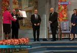 Нобелевскую премию мира вручили в Осло
