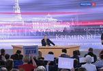 Владимир Путин ответил на вопросы на ежегодной большой пресс-конференции