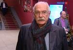 Проведение Года кино обсуждают на пленуме Союза кинематографистов