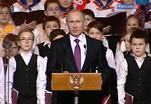 Тысячеголосый Детский хор России вышел на сцену Кремлевского дворца