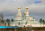 Отреставрирован Воскресенский собор Ново-Иерусалимского монастыря