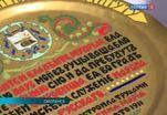 Эмалевое блюдо работы княгини Марии Тенишевой представлено в галерее Смоленска