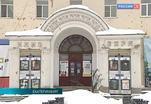 Реконструкция кинотеатров пройдет в Екатеринбурге в Год кино