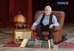 Пьер Ришар представил в России моноспектакль