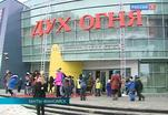 В Ханты-Мансийске начал работу кинофестиваль