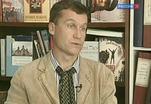 Писатель Андрей Макин стал членом Французской академии