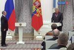 Президент России вручил награды выдающимся гражданам России