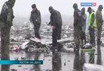 В Ростове-на-Дону потерпел крушение пассажирский самолёт