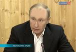 Владимир Путин посетил с рабочим визитом Крым