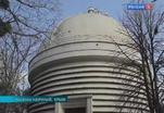 Крымская обсерватория вступила в 2016-й год в новом статусе