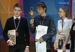 Названы лауреаты Всероссийского форума научной молодежи