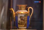 Экспозиция дореволюционного фарфора рассказывает о жизни императорской России