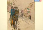 Открывается выставка работ классика советского искусства Сергея Герасимова