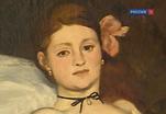 Пушкинский музей показал
