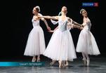 Театр имени Леонида Якобсона отмечает полувековой юбилей