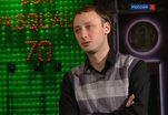 Беседа с театральным режиссером Тимофеем Кулябиным