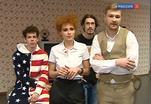Студент 5-го курса ГИТИСа представил свой режиссерский дебют в Театре Ермоловой